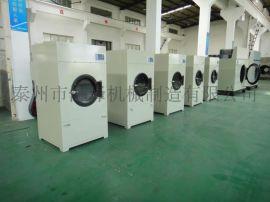 泰州海锋牌大型工业用干衣机