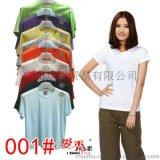 广州厂家直销外贸选举服广告衫文化衫选举服定做t恤短袖