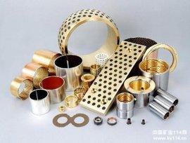 有色金属无泡喷淋清洗剂, 电解板等有色金属加工表面残留物清洗GLS-522