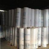 涤纶防水材料 聚乙烯涤纶复合防水卷材 屋面防水卷材