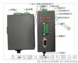 AR200 CANfiber can光纖轉換器