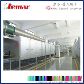 常州力马-脱水蔬菜烘干机DW网带式干燥机(单层,三层,多层)