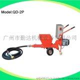 供应QD-2P砂浆喷涂机