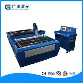 数控金属激光切割机 镭射激光切割机500瓦光纤激光切割机