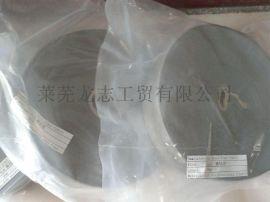 5cm耐高温金属织带