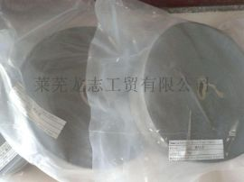 5cm耐高溫金屬織帶