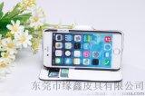 iphone6 4.7專用 新款 彩繪 歐美皮套 蘋果4.7