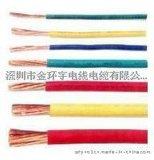 金環宇電線電纜國標電線銅芯單芯軟線RV 1平方
