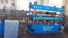 250t柱式长形 化机电加热PLC自动 化机