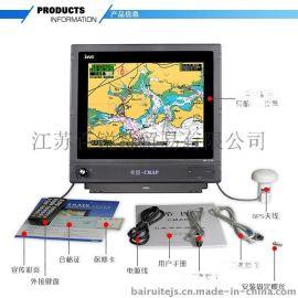 15英寸HM-1518船用卫星导航仪取得中国船级社CCS型式认可