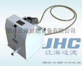 卧式管式除油机    (JHC防伪标志图片)