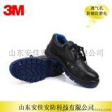3M3021防砸防静电安全鞋 新款安全鞋舒适耐用