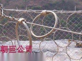 汉中边坡防护网、汉中山体防护网、汉中钢丝绳网、汉中绞索网、汉中主动边坡防护网