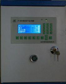 ZT-JS01A-A水泥袋计数器