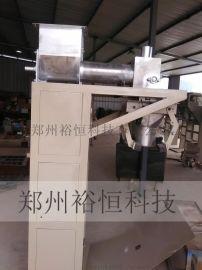 粉末包装机、 面粉包装机、淀粉包装机厂家
