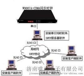 专业提供CDMA网络时钟服务器及时间同步解决方案, 厂家直销,质量有保障!