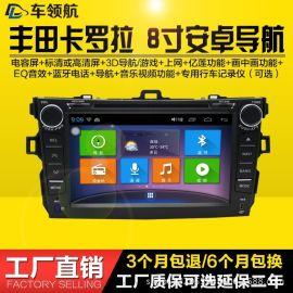 07-12年卡罗拉COROLLA专用8寸安卓车载DVD导航一体机, GPS 导航仪