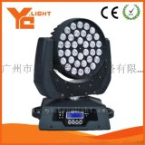 厂家直销舞台灯 LED染色灯舞台灯 led4合1摇头灯 36颗10W摇头灯