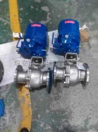 Q6-941F 气动、电动球阀