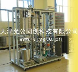 北京催化剂评价装置,北京催化剂评价装置厂家