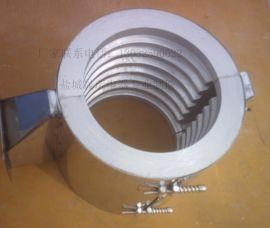 铸铝电热圈/铸铝加热圈/盐城晟瑞电器
