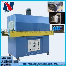 深圳厂家直销 POE收缩膜包装机 PE膜热收缩包装机 华联兴品牌