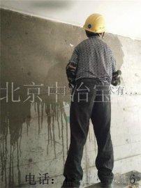 混凝土增强剂超强渗透