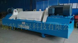 印染污泥脱水机最新报价 卧螺离心脱水机型号|图片|价格
