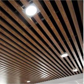 广东铝方通厂家定制木纹铝方通铝方通施工工艺
