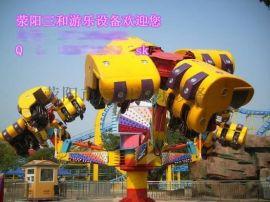 洛阳三和丨大型游乐设备丨能量风暴丨适合不同年龄段