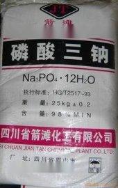 东莞惠州磷酸三钠报价