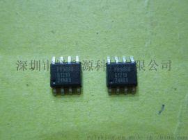 同步降压 FR9888 FR9888SPGTR SOP-8 液晶电源管理芯片