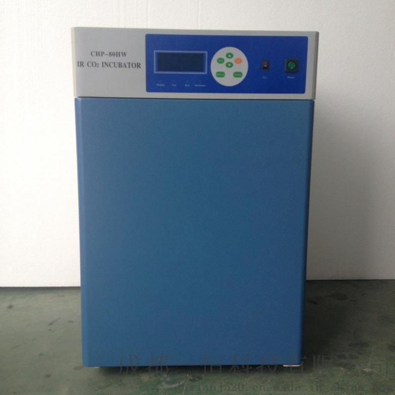 四川CHP型系列二氧化碳培养箱、二氧化碳培养箱厂家批发