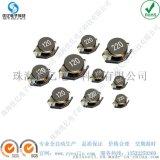 廠家供應5022高品質大功率貼片電感