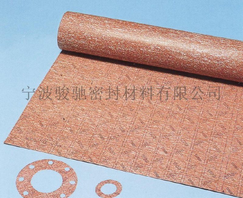 XB350中压石棉橡胶板
