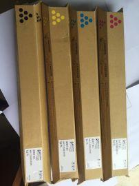长期供应理光彩色碳粉,理光C5000 C4500 C3300彩粉批发