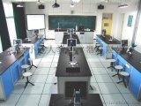 中学生物数字化探究实验室方案 数字化探究实验室仪器 数字化探究器材 数字化探究仪器 数字化探究实验室仪器