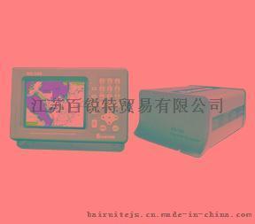 韩国三荣SAMYUNG AIS-50A 船舶自动识别系统AIS