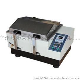 【上海博迅】水浴振荡器 SHZ-B新款实验室振荡器