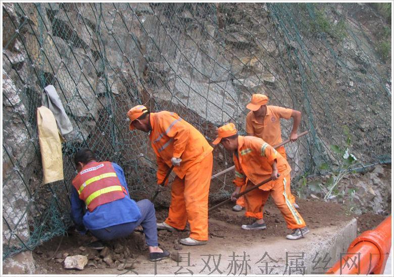 路基护坡挂网¥攀枝花路基护坡挂网¥路基护坡挂网专业生产厂家