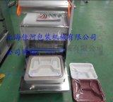 佳河牌手动餐盒、塑料盒封口机