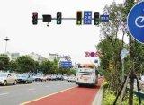 阳西信号灯货车承接 恩平信号灯工程承包
