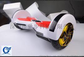 驰步8寸智能双轮平衡车