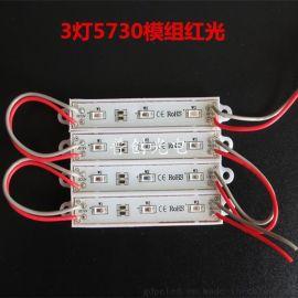 LED招牌模块 发光模块 广告灯箱模组 吸塑模组