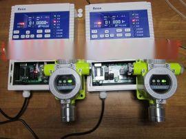 危险品仓库可燃气体检测报警装置 易燃易爆气体报警器