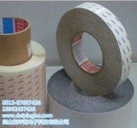 供应德莎68623,德莎tesa68623无纺布双面胶带