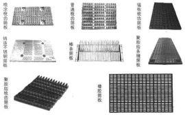 铸造筛板|棒条筛板|聚氨酯筛板|橡胶筛板|梳齿筛板