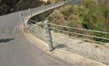 绳索护栏厂家、景区绳索护栏