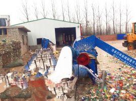 大型日产10吨pvc商标纸塑料粉碎机安阳国辉塑机