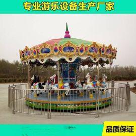 美觀大方的豪華轉馬哪余有賣    低價新型遊樂場設備廠家